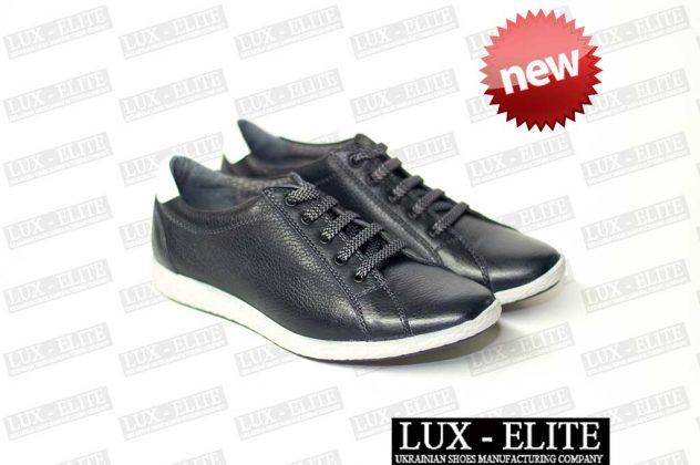 Кроссовки кожаные черные на белой подошве