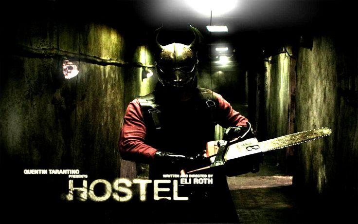 Хостел