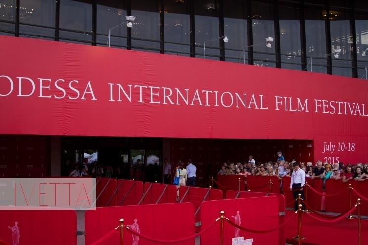 Открытие Одесского международного кинофестиваля 2015