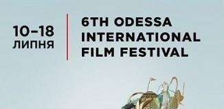 Одесский международный кинофестиваль готовится встречать гостей