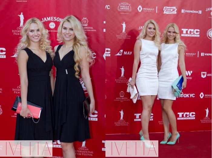 Наталья и Алесксандра Парьевы