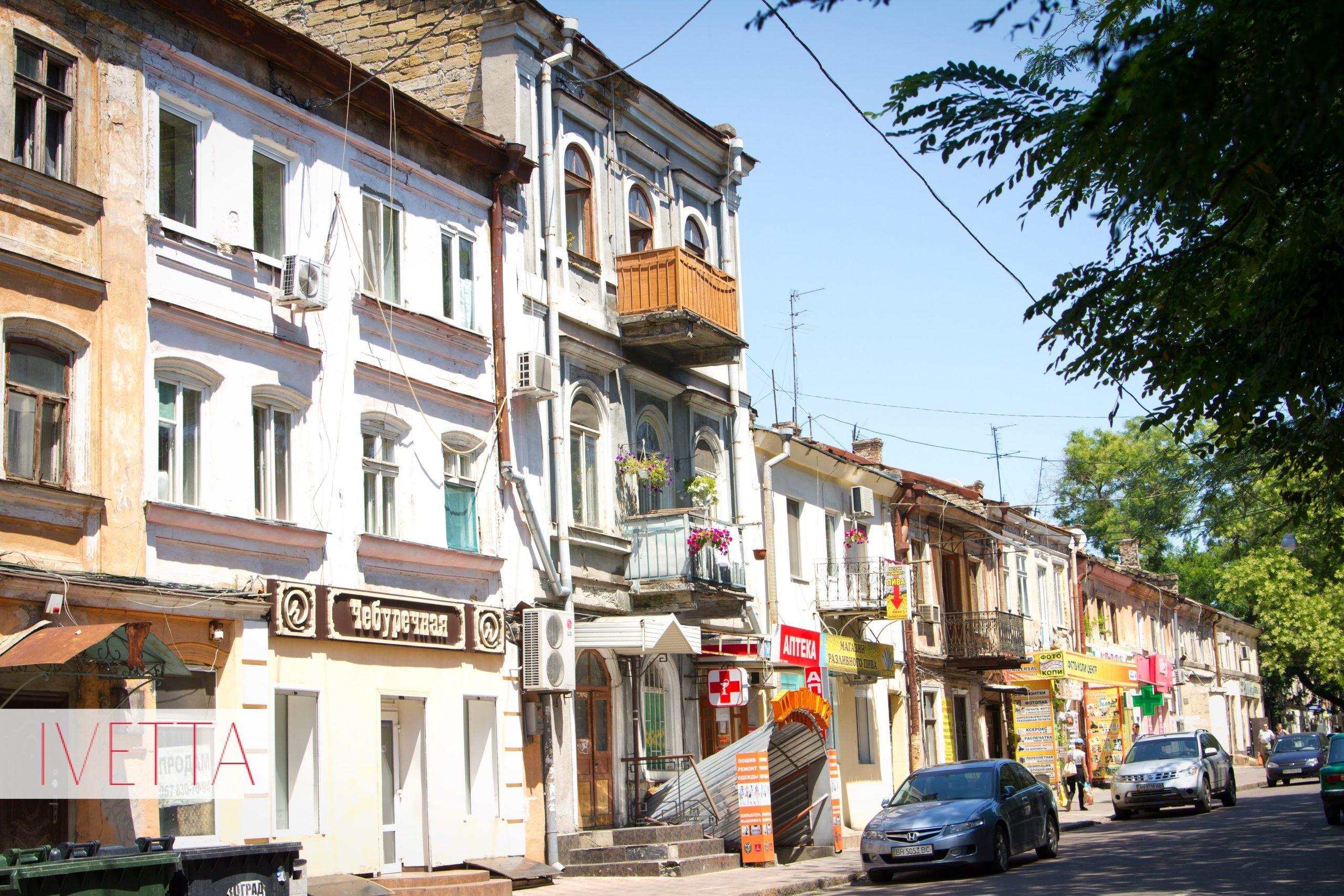 Маленькая улица в Одессе
