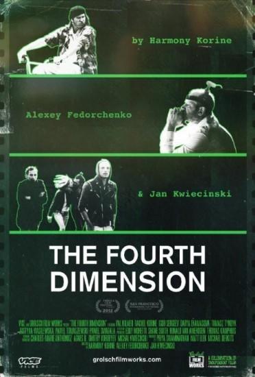 Алексей Федорченко. Четвертое измерение