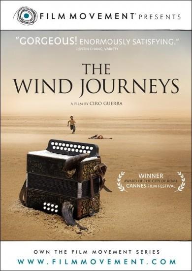 "Сиро Герра. ""Путешествия ветра"""