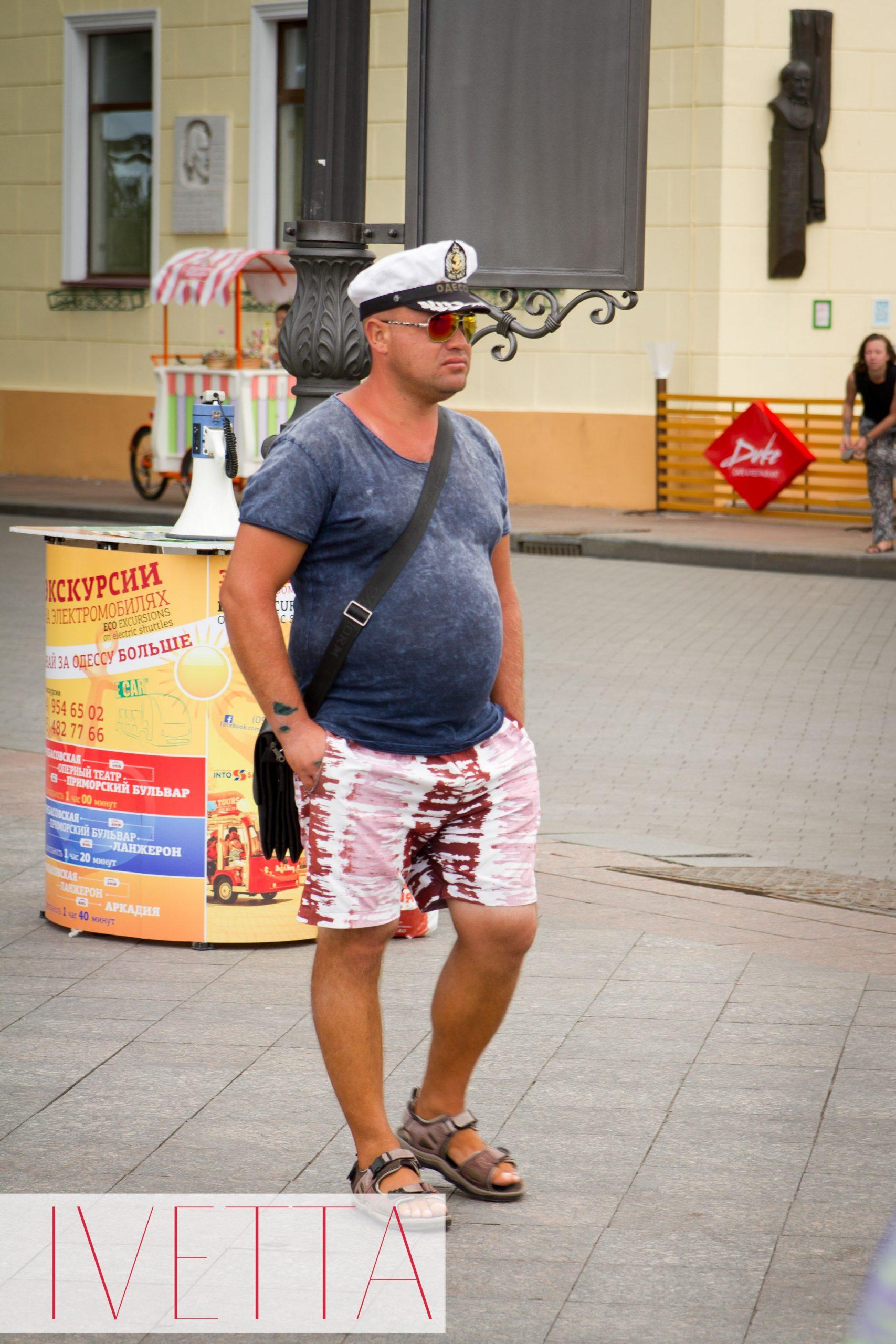 Люди в Одессе