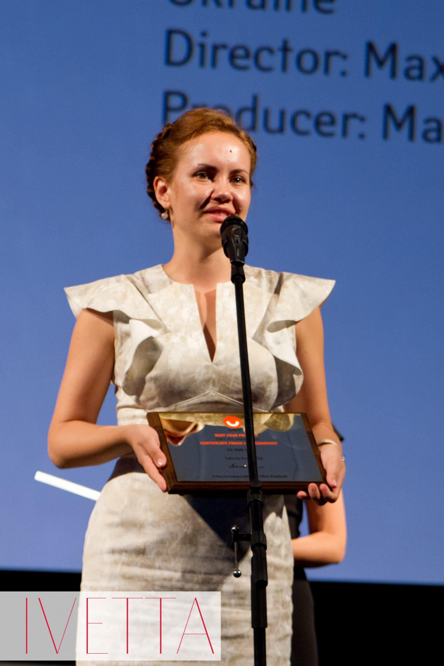 победителя питчинга наградили 50 000 гривен