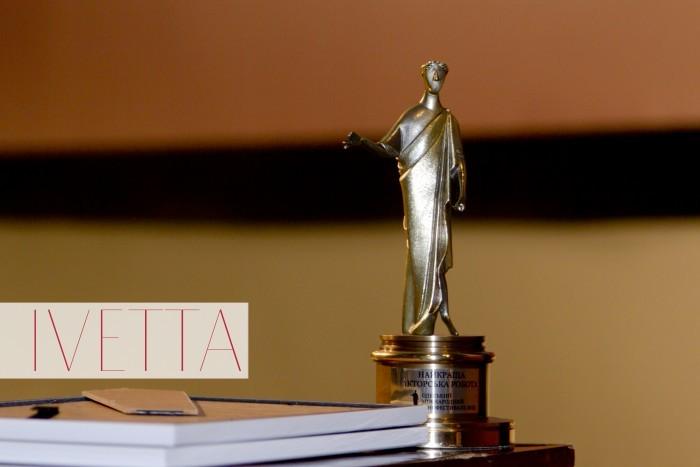Одесский кинофестиваль: результаты и победители