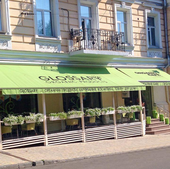Organic Café by Glossary