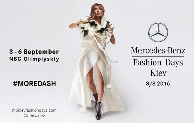 недели моды Mercedes-Benz Kiev Fashion Days