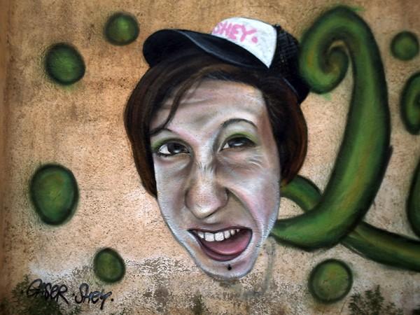 Граффити Реус (Испания)