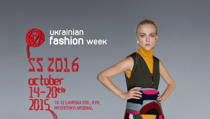37-й Ukrainian Fashion Week весна-лето 2016