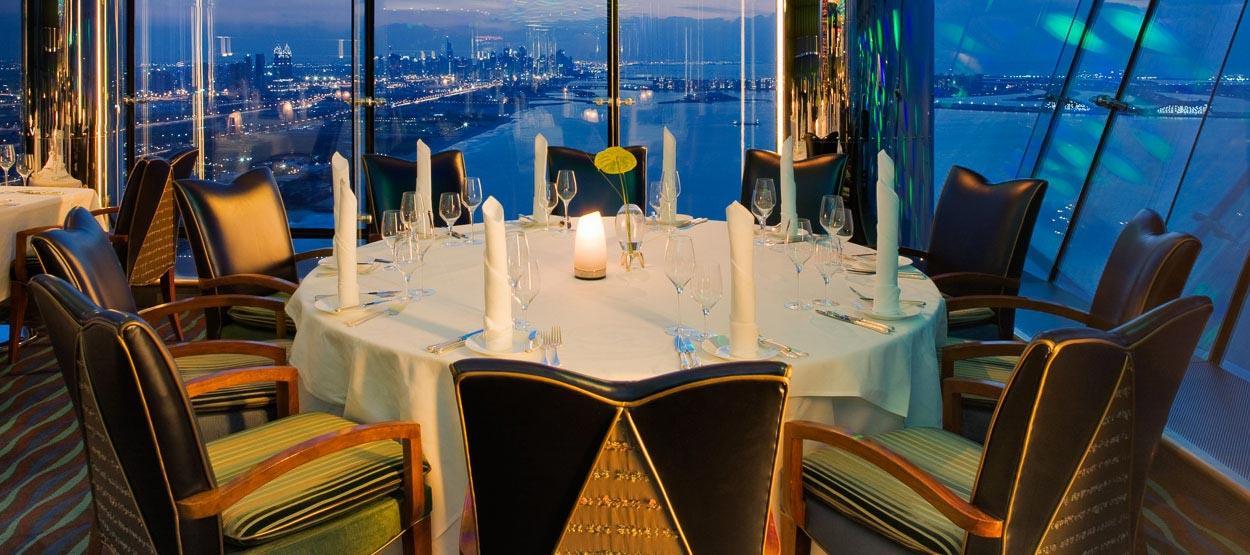 Отель Burj Al Arab 6