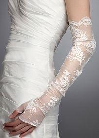 Свадебные оперные перчатки
