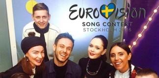 Евровидении - 2016