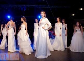 Свадебный бал Wedding.ua