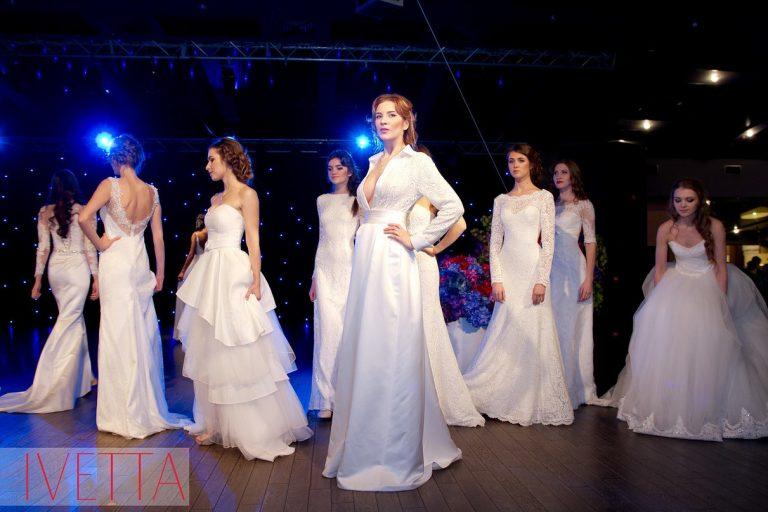 Свадебный бал Wedding.ua: звездные гости и прекрасные девушки (фото)