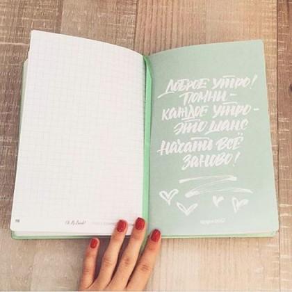 Оригинальный блокнот-ежедневник