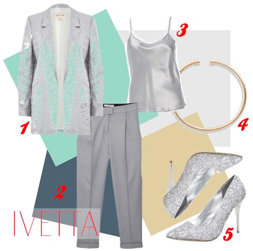 Набор серых вещей: брюки,майка,пиджак и туфли