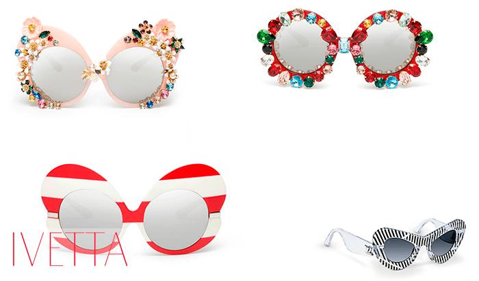Массивные очки с неординарной оправой