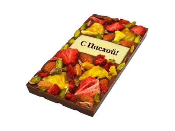 """Шоколадная плитка ручной работы с клубникой, ананасом, миндалем, фисташками и надписью """"C Пасхой!"""""""
