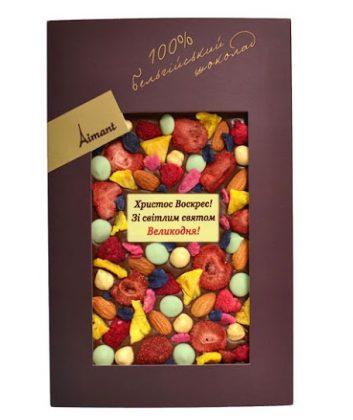 Шоколад в упаковке с фундуком, лепестками розы и фиалки, миндалем, малиной, ананасом, клубникой с надписью Христос Воскрес