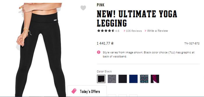 Черные леггинсы на женских ногах