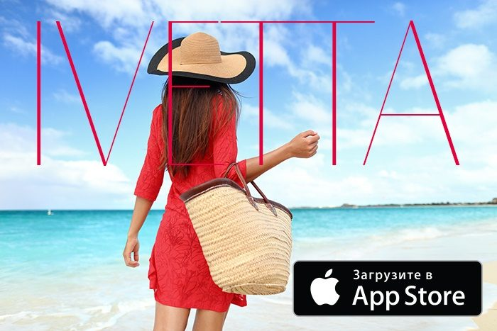 IVETTA Android