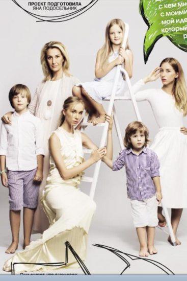 Телеведущая Снежана Егорова и 5 ее детей