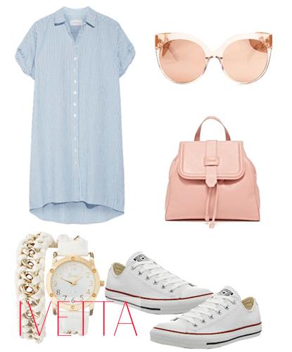 Платье-рубашка в вертикальную полоску и пудровый рюкзак