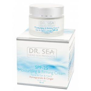 Увлажняющий крем для лица Dr. Sea с SPF 25