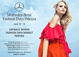 Mercedes-Benz Odessa Fashion Days 2016