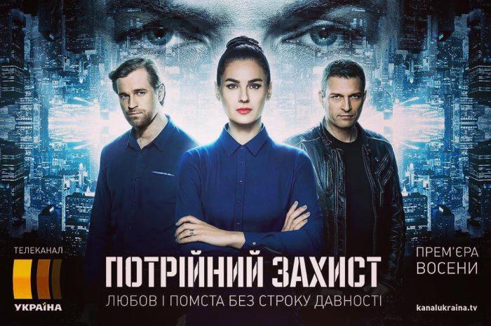 Маша Ефросинина снялась в новом сериале