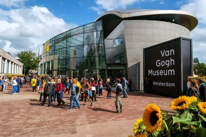 Музей Ван Гог