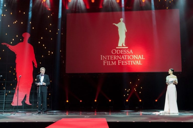 Одесский кинофестиваль: результаты и победители 2016