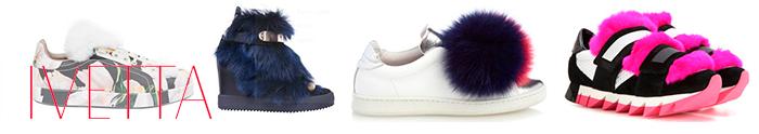 Женские кроссовки с мехом