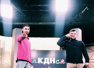Голосуй за нового героя «Киев днем и ночью» 2