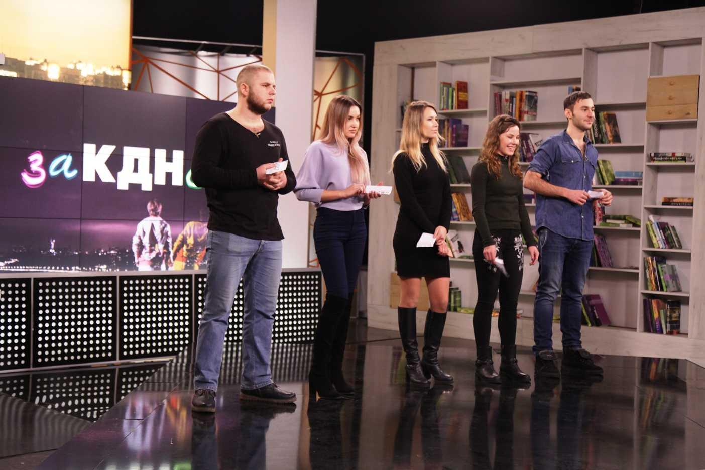 Голосуй за нового героя «Киев днем и ночью» 3