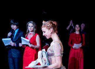 Международный конкурс-фестиваль классического танца «Гран-При Киев 2018» 1