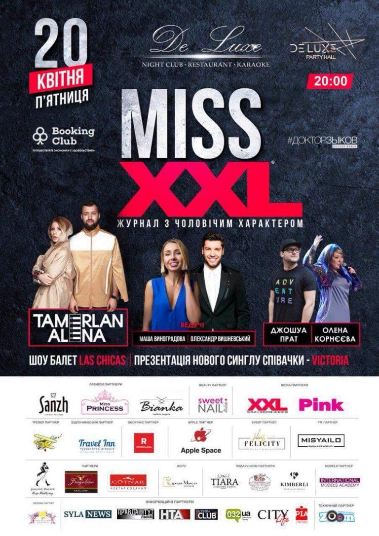 MISS XXL 2018 во Львове