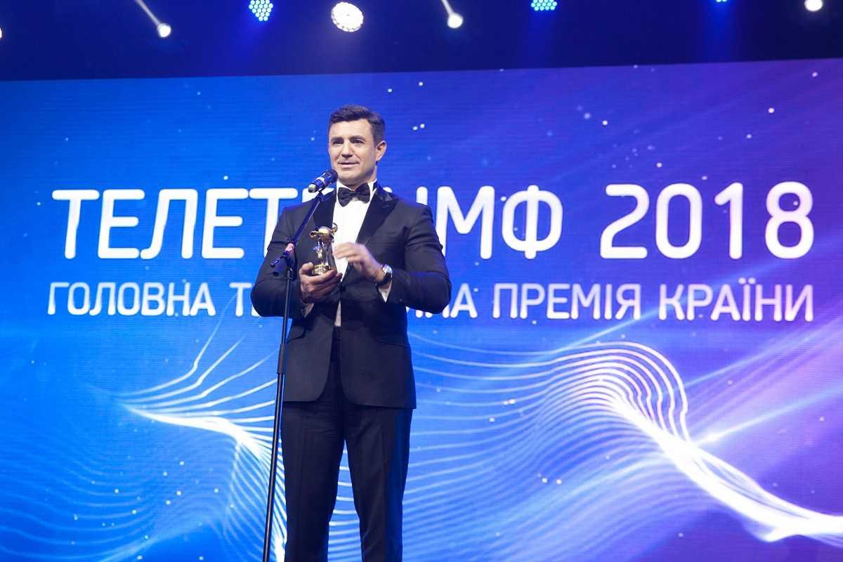 Николай Тищенко награда