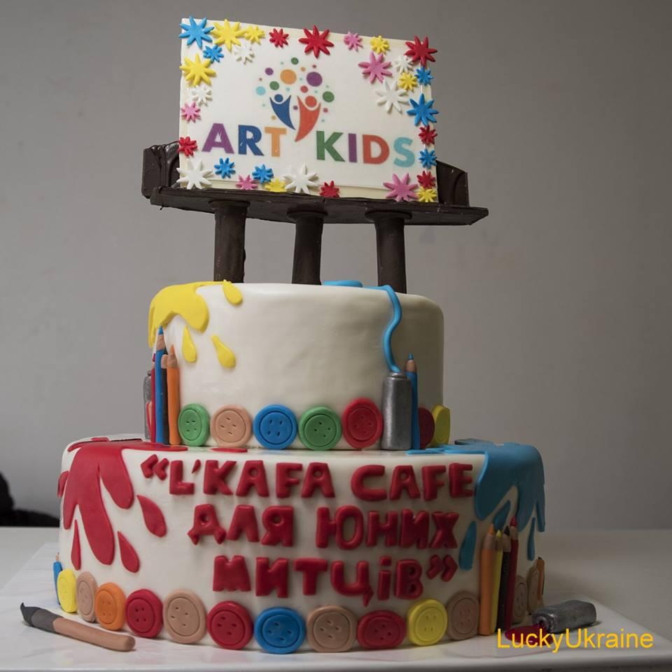 Творческое мероприятие для юных художников ArtKids 4
