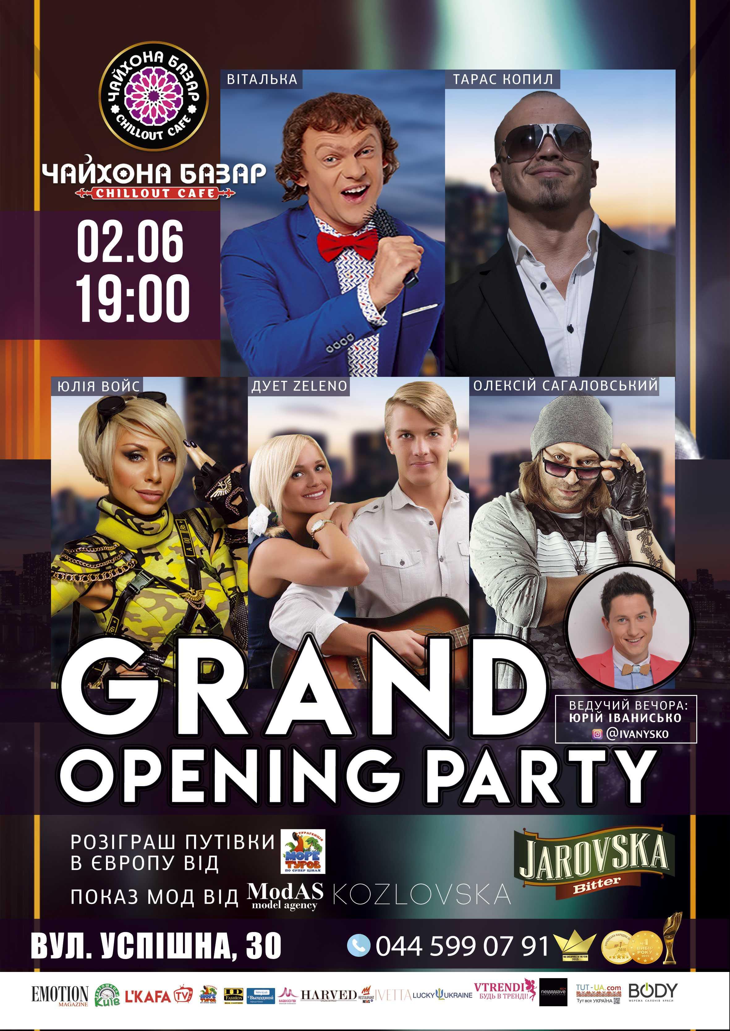 2 июня в Киеве открытие ресторана «Чайхона Базар»