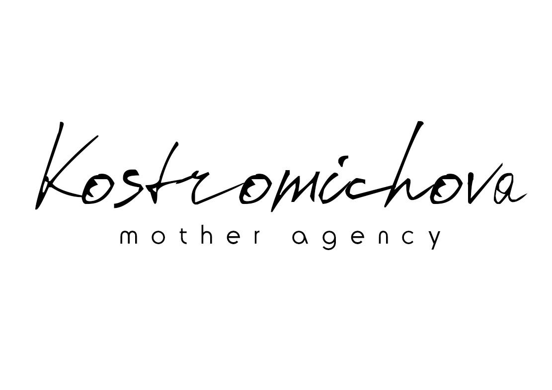 Алла Костромичева сменила название агентства на Kostromichova mother agency 3