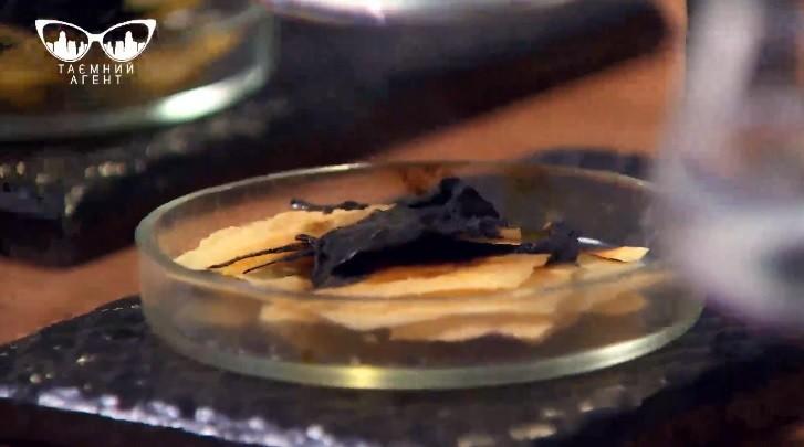 Горящие чипсы