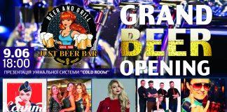 Grand Beer Openingпивная вечеринка в «Just Beer Bar»
