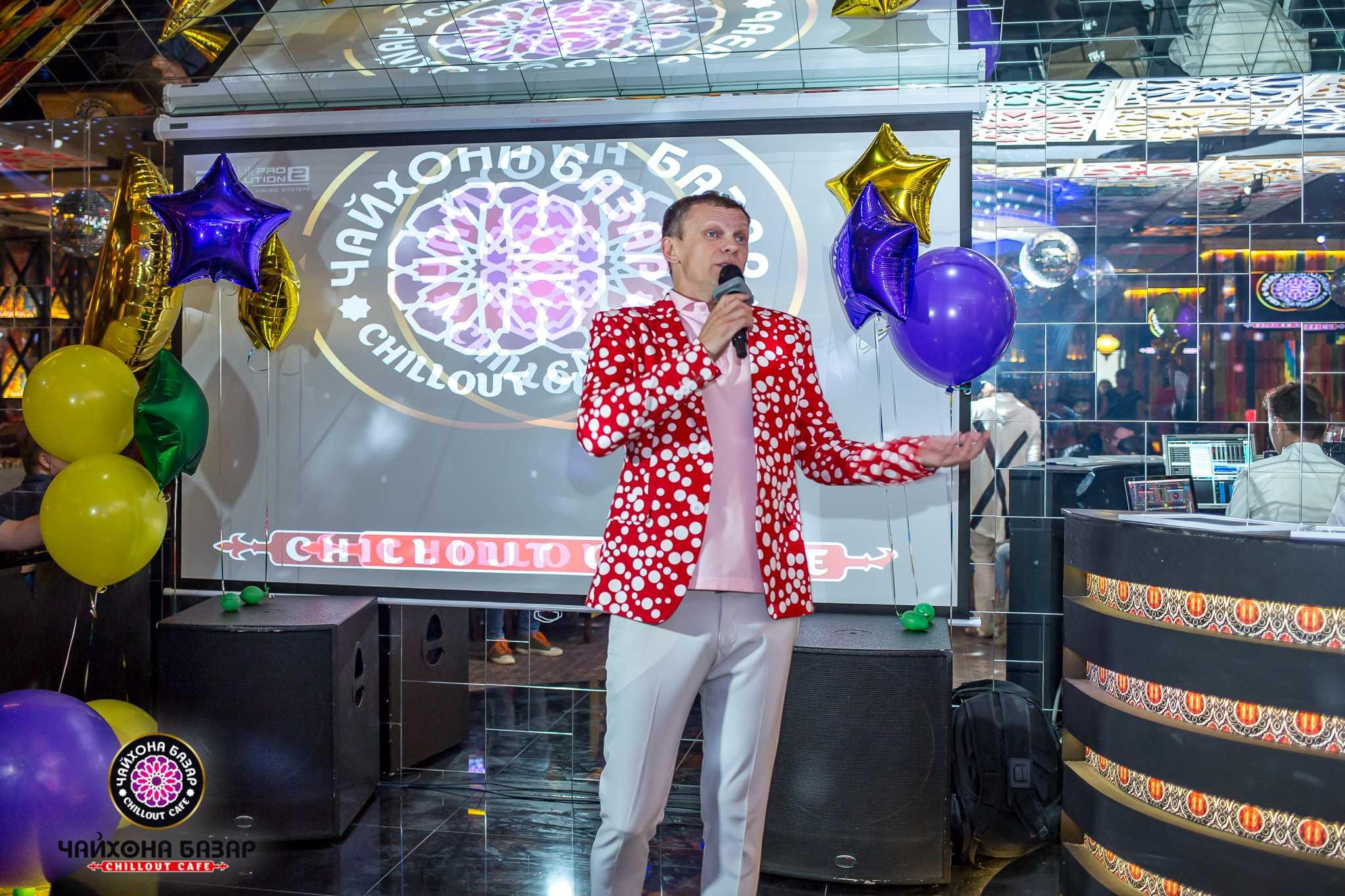 Грандиозное открытие нового ресторана «Чайхона Базар» на Успешной 30 1