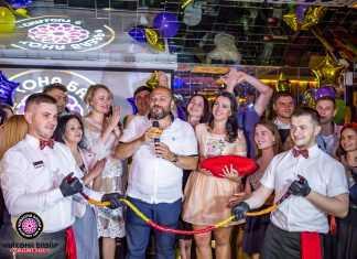 Грандиозное открытие нового ресторана «Чайхона Базар» на Успешной 30 5