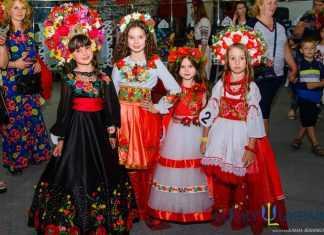 Фестиваль детского творчества Karavan Kids Fest