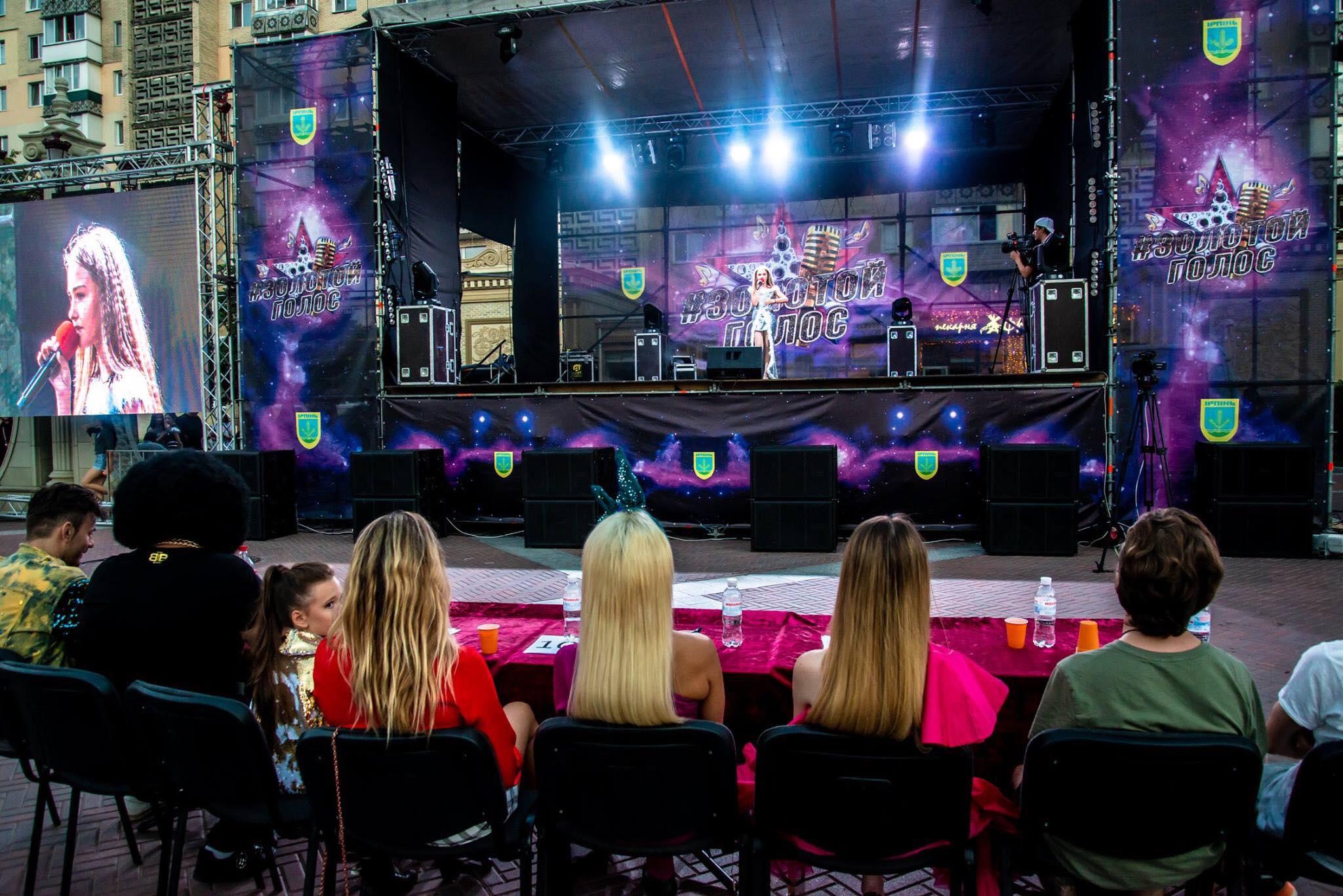 Всеукраинский фестиваль «Золотой Голос» собрал всю Украину на грандиозном гала-концерте 2
