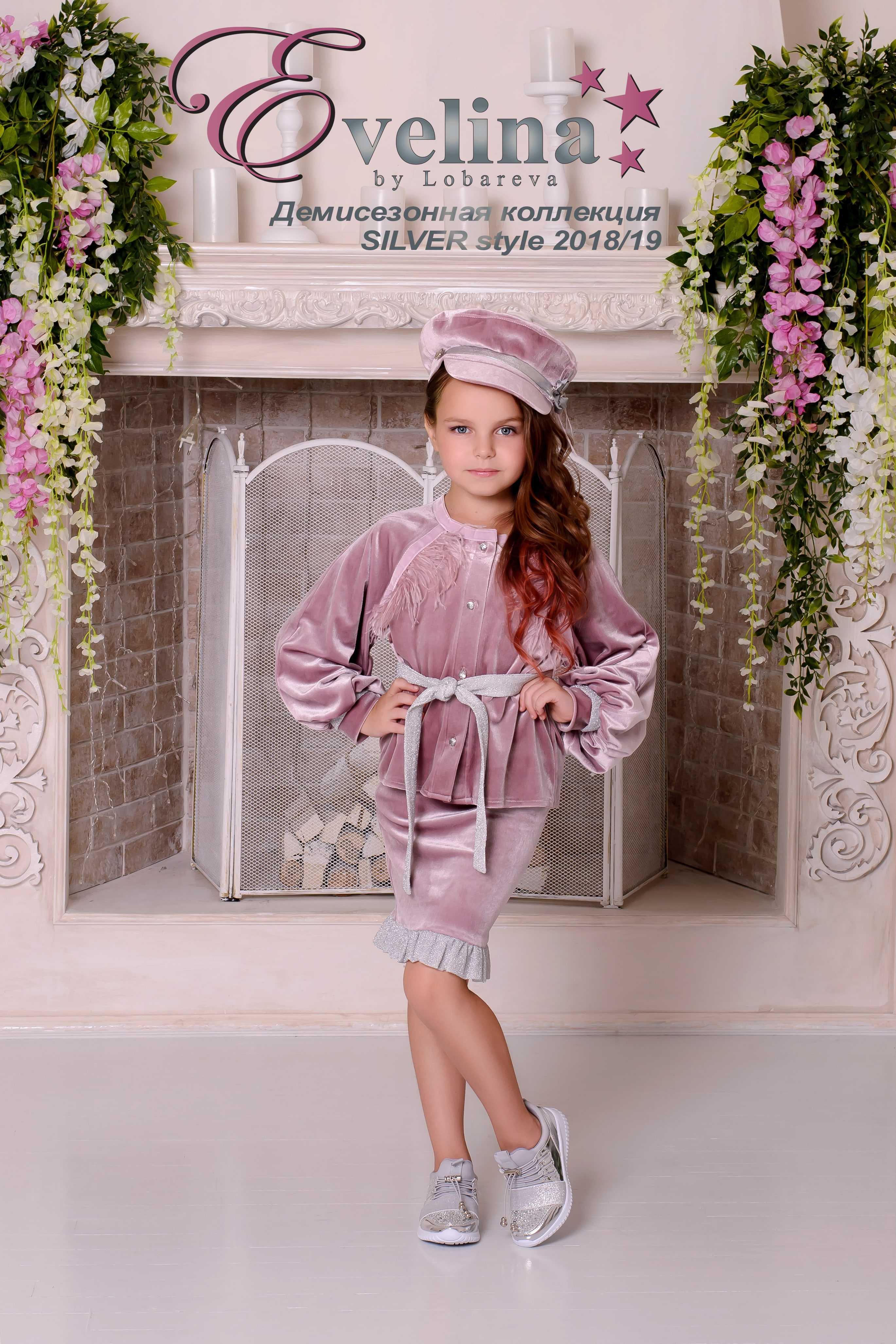 демисезонная коллекция детской одежды от EVELINA by Lobareva Украина 1-min